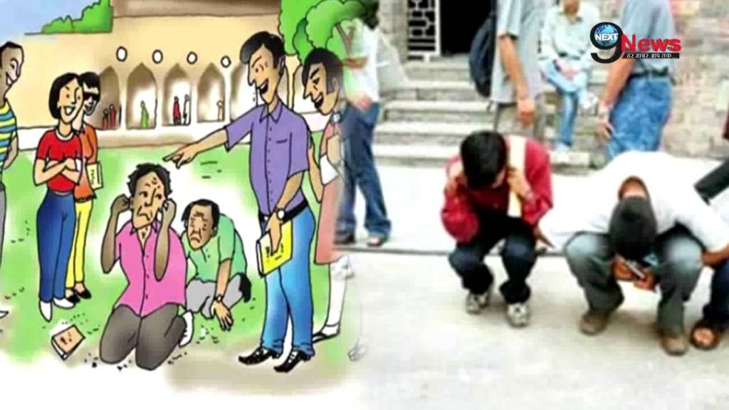 1625965242_199_Essay-On-Ragging-For-Students-In-Easy-Words-8211-Read