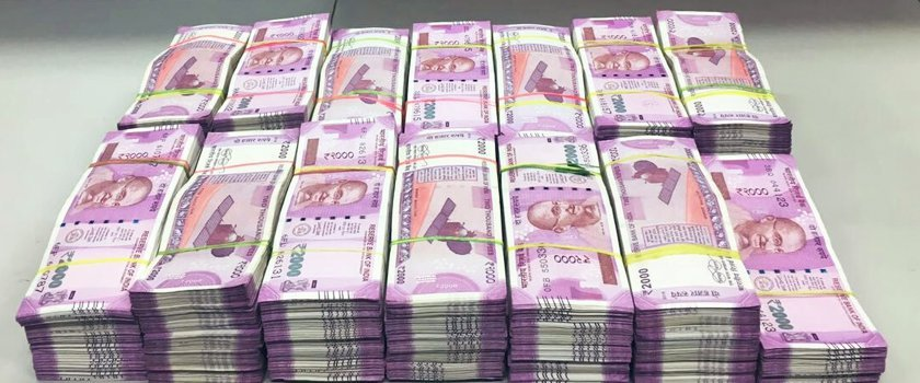 1625969555_365_Essay-On-Black-Money-In-India-For-Students-In-Easy