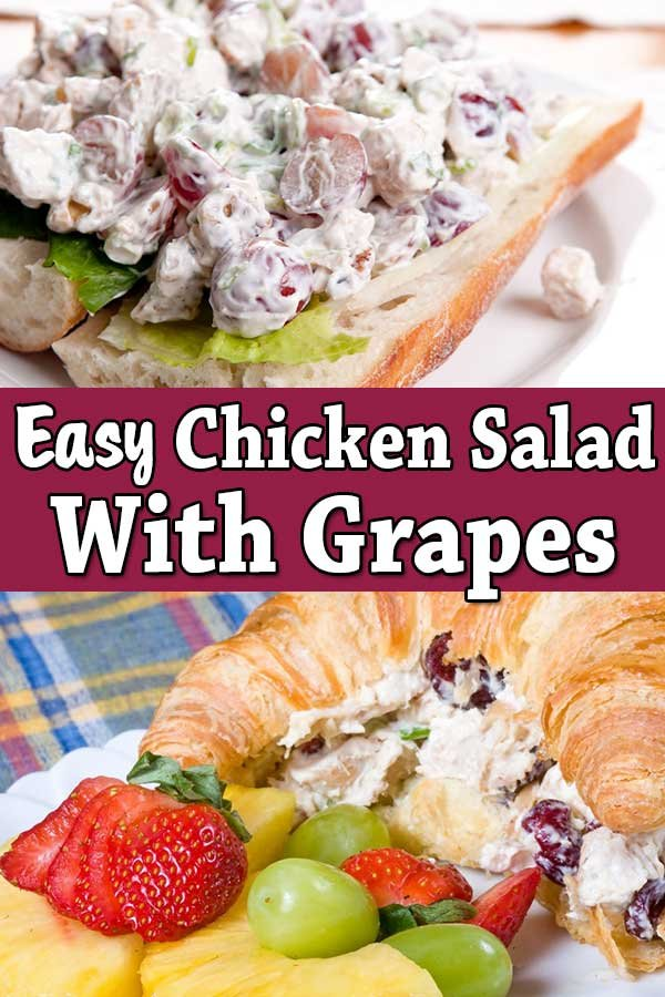 1629418642_997_Chicken-Salad-with-Grapes-Recipe-Pecans-Almonds-Walnuts-All