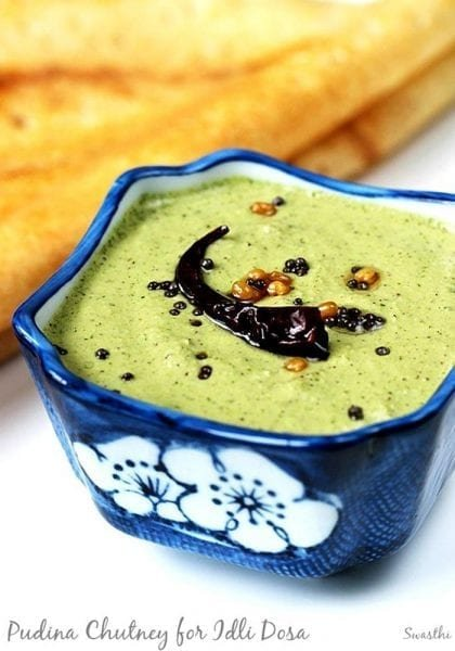1629420584_470_20-Easy-Chutney-Recipes-to-Serve-with-Breakfast-and-Snacks