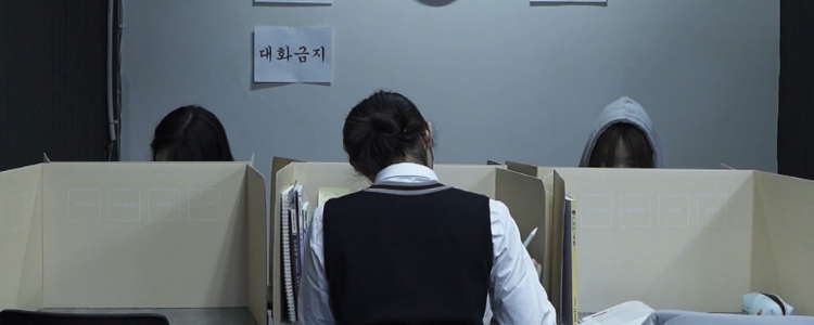 1629632112_194_15-Short-Films-you-shouldnt-miss-at-the-23rd-Seoul
