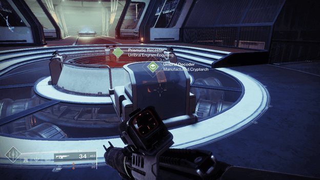 1631485475_906_Destiny-2-How-to-Open-Umbral-Engrams-2021