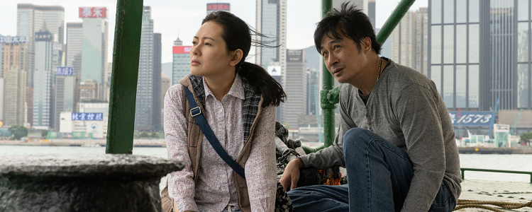 1631947663_622_15-Films-you-shouldnt-miss-at-the-23rd-Taipei-Film