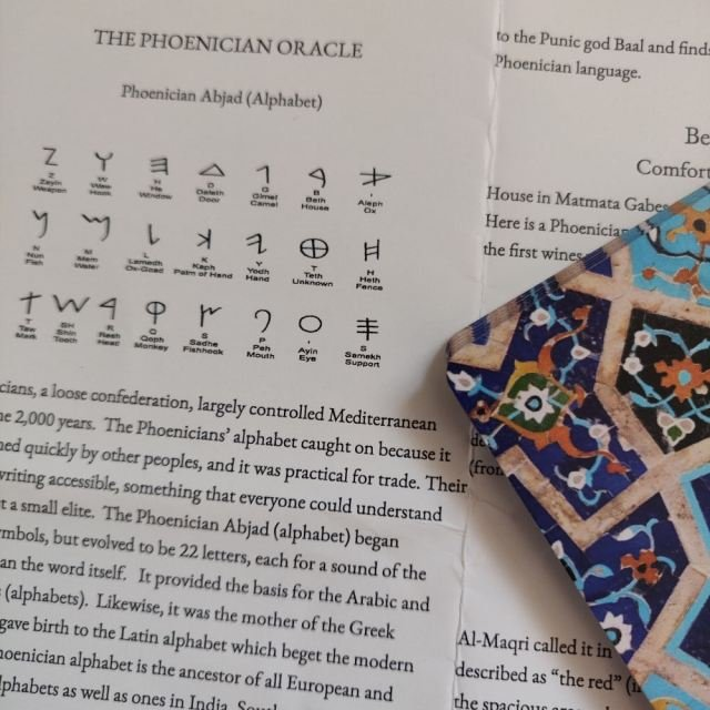 1632322661_310_The-Phoenician-Oracle-by-Melia-Cogan