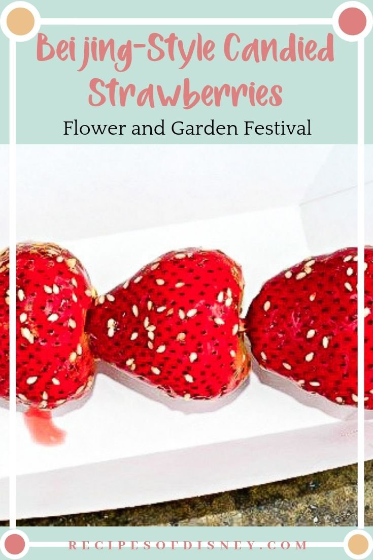 1632458174_942_Beijing-Style-Candied-Strawberries-2015-Flower-and-Garden-Festival