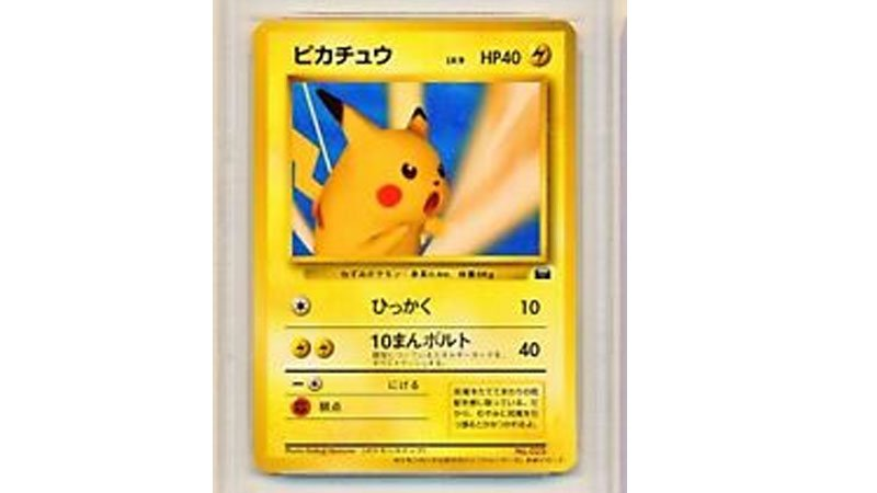1632985123_236_25-Rarest-And-Most-Expensive-Pokemon-Cards-Ranked