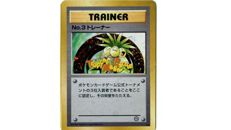 1632985133_649_25-Rarest-And-Most-Expensive-Pokemon-Cards-Ranked