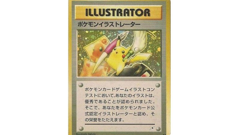 1632985141_720_25-Rarest-And-Most-Expensive-Pokemon-Cards-Ranked