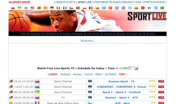 1633839611_517_12-Best-Live-Streaming-Website-And-Most-Complete-Football-2021